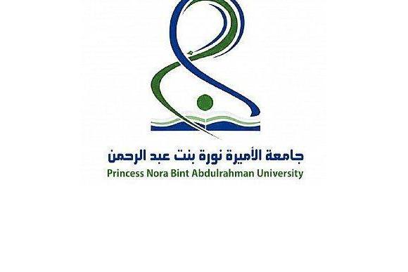 شعار جامعة نورة شفاف Kaiza Today